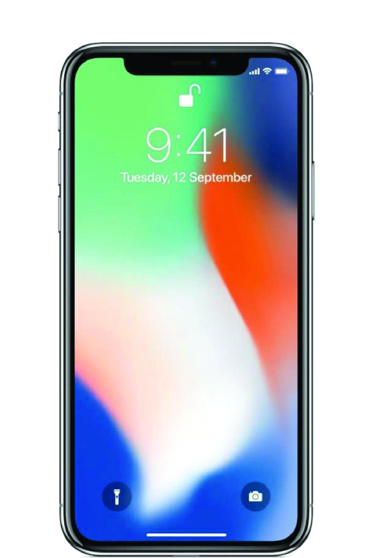 db0cdfeba iPhone X Mobile In India