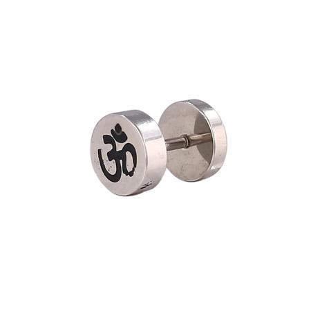 Om In Circle Metal Stud Body Piercing - 8.5 mm Onl