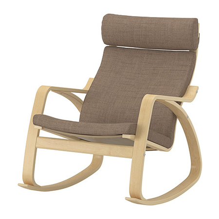 Excellent Bantia Orland Rocking Chair Brw Dailytribune Chair Design For Home Dailytribuneorg